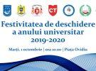 Festivitatea de deschidere a anului universitar 2019-2020